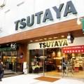 th_TSUTAYA_Hirakata_Ekimae_Honten