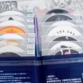 th_Tsutayadiscas4